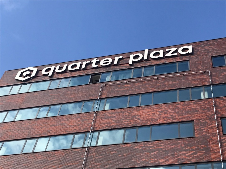 New signage for Quarter Offices